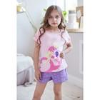 "Футболка KAFTAN ""Ballerina"" р.30 (98-104), розовый - фото 105705351"