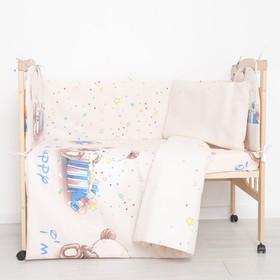 К-т в кровать Счастливчик 6пр.,цвет бежевый,  бязь/аэрофайбер, 120г/м, хл100%