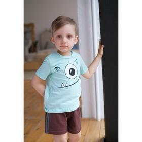 """Комплект: футболка и шорты KAFTAN """"Монстр"""" р.28 (86-92), голубой, коричневый"""