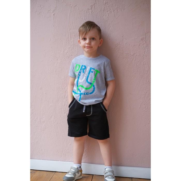 """Комплект: футболка и шорты KAFTAN """"Дрифт"""" р.30 (98-104), чёрный, серый - фото 105468725"""