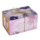 Подарочный набор для женщин «Нежный пилинг»  для ванн