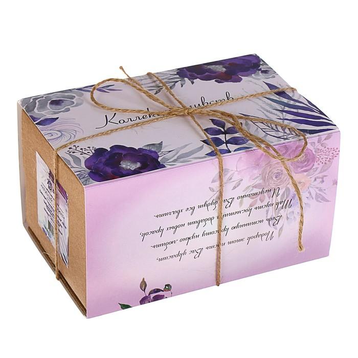 Подарочный набор с органической косметикой для женщин «Нежный пилинг» для ванн