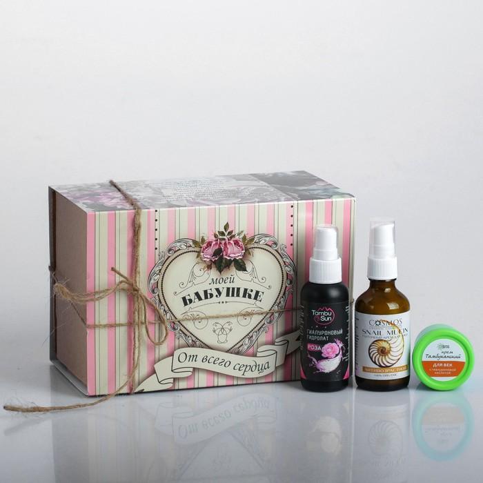 Подарочный набор с органической косметикой на 8 марта «Для любимой бабушки»