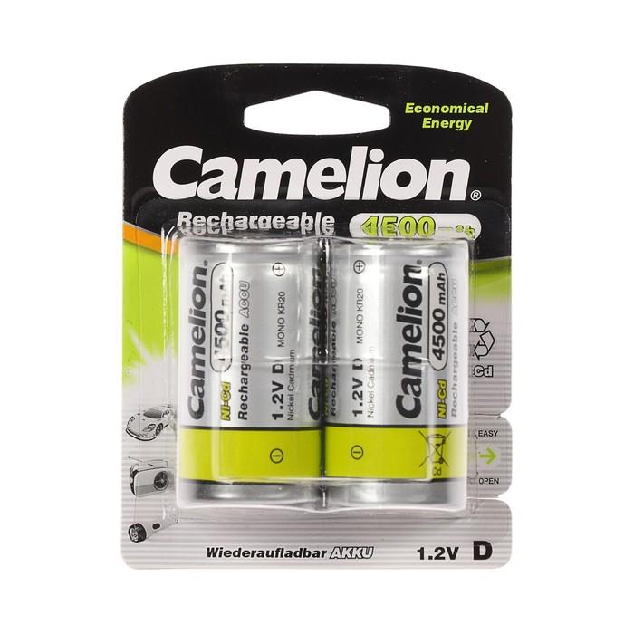 Аккумулятор Camelion, Ni-Cd, D, HR20-2BL (NC-D4500BP2), 1.2В, 4500 мАч, блистер, 2 шт.