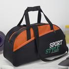 Сумка спортивная, отдел на молнии, наружный карман, длинный ремень, цвет чёрный/оранжевый