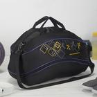 Сумка спортивная, отдел на молнии, наружный карман, длинный ремень, цвет чёрный/фиолетовый