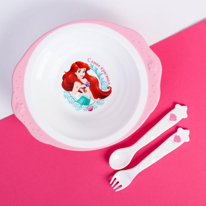 """Набор посуды """"Самая красивая"""" Принцессы: Ариель тарелка 250мл, вилка, ложка"""