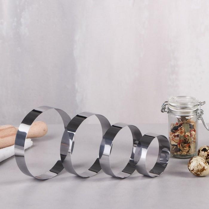 "Набор форм для выпечки и выкладки ""Круг"", 10 х 10 х 2 см, 4 шт."