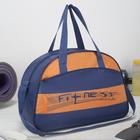 Сумка спортивная, отдел на молнии, наружный карман, длинный ремень, цвет синий/оранжевый