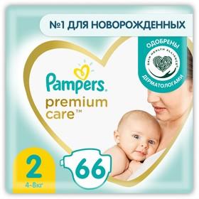 Подгузники Pampers Premium Care, Mini, 4-8 кг, 66 шт/уп