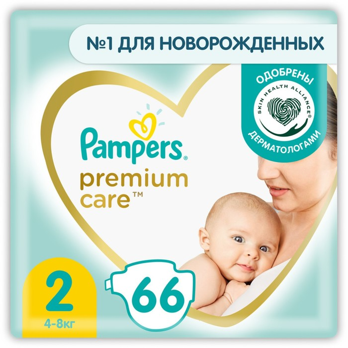 Подгузники Pampers Premium Care, Mini, 4-8 кг, 66 шт/уп