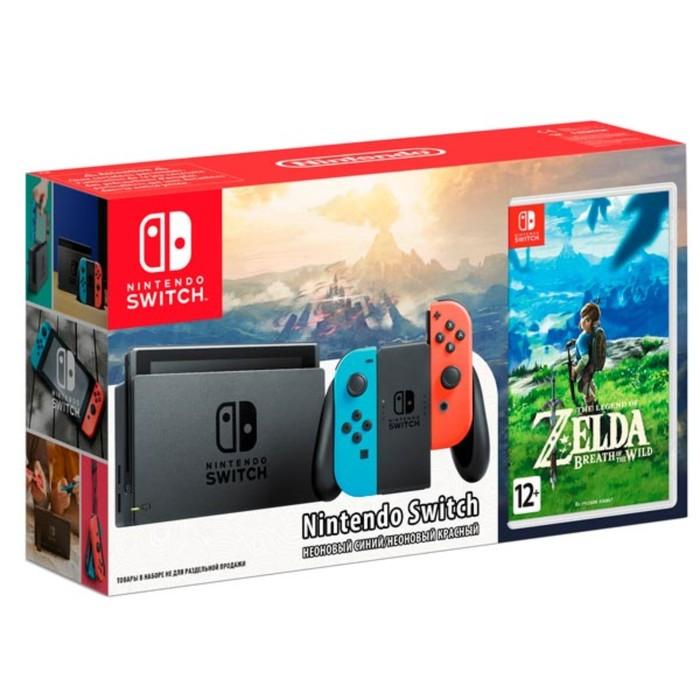 Игровая приставка Nintendo Switch+The Legend of Zelda: Breath of the Wildi, цвет красн-синий   43416