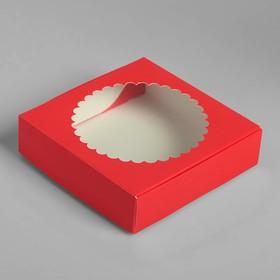 Подарочная коробка сборная с окном, 11,5 х 11,5 х 3 см, алый