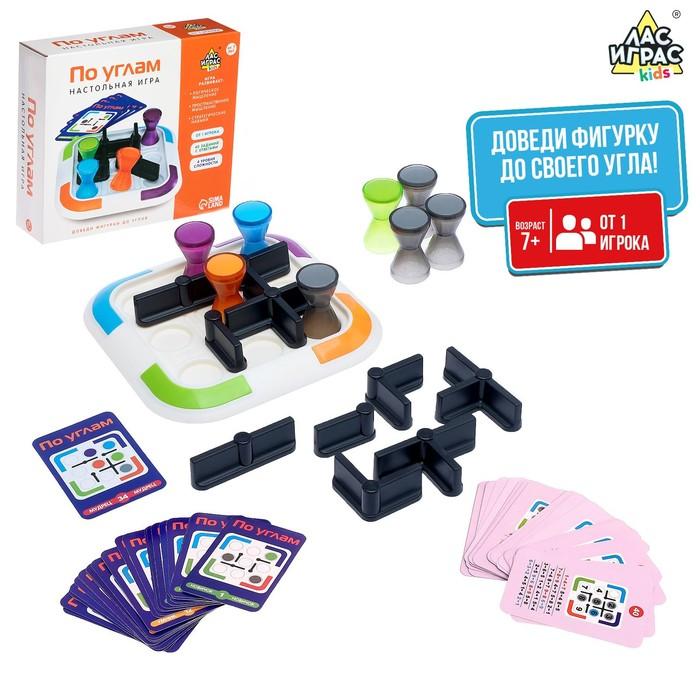 Настольная игра-головоломка на логику «По углам», 40 заданий