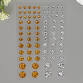 """Стразы самоклеящиеся """"Круглые"""", 6-15 мм, 80 шт., цвет золотой/серебристый, на подложке"""