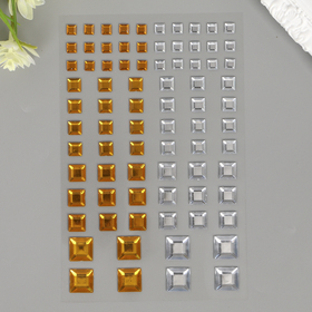 """Стразы самоклеящиеся """"Квадрат"""", 6-15 мм, 80 шт., цвет золотой/серебристый, на подложке"""