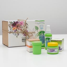 Подарочный набор с органической косметикой на 8 марта «Весеннее настроение»