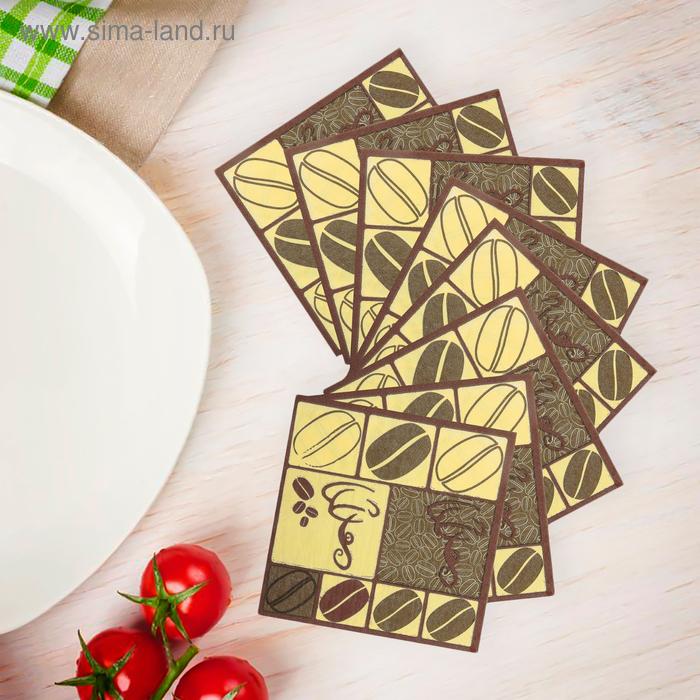 Салфетки бумажные (набор 20 шт) 33*33 см Кофейные зерна