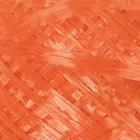 """Пряжа """"Для вязания мочалок"""" 100% полипропилен 450м/120гр (оранжевый)"""