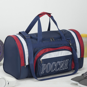 Bag travel, Department with zipper, 3 exterior pockets, a long strap color blue/white/red