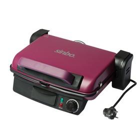Гриль Sinbo SSM 2539, 2000 Вт, антипригарное покрытие, розовый