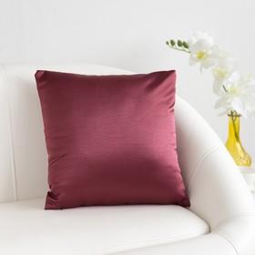 Декоративная подушка «Этель» 40×40 см Дамаск CRABAPPLE SOLID, 100% п/э