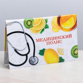 """Папка для медицинского полиса """"Лимоны"""""""