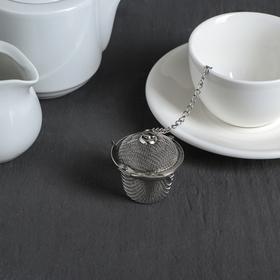 Ситечко для чая Доляна «Корзиночка», на цепочке, 4,5 см