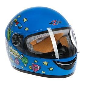 Шлем HIZER 105, размер M, жёлтый, детский