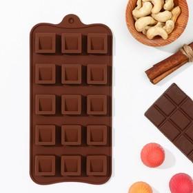 Форма для льда и шоколада 22×11 см «Кубики», 15 ячеек (2,3×2,3×3 см), цвет шоколадный