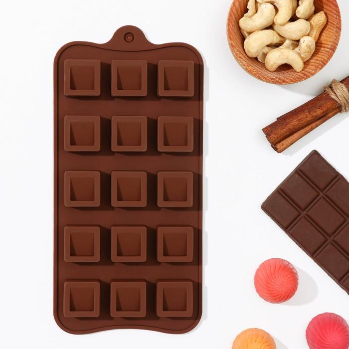 """Форма для льда и шоколада """"Кубики"""", 15 ячеек, цвета МИКС"""