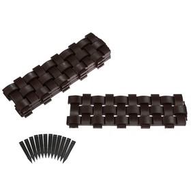 Ограждение декоративное, 19,5 × 240 см, 4 секций, пластик, коричневое