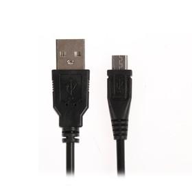 Cable Belsis, USB - micro USB, 2 A, 0.75 m, black