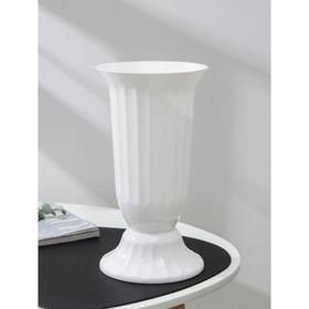 Вазон с подставкой «Флора», 2 л, h=29 см, цвет белый