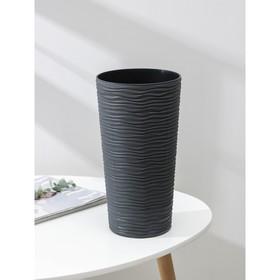 Кашпо со вставкой «Фьюжн», 4 л (2 л), цвет гранит