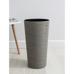 Кашпо со вставкой «Фьюжн», 21 л (10 л), цвет какао