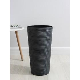 Кашпо со вставкой «Фьюжн», 21 л (10 л), цвет гранит
