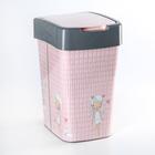 """Ведро для мусора с декором 10 л """"Евро. Девочки"""", цвет розово-серый"""