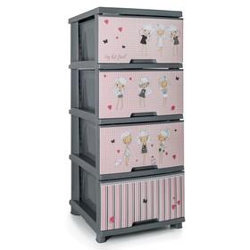 Комод детский 4-х секционный «Девочки», цвет серый