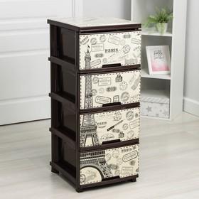 Комод 4-х секционный «Париж», цвет коричневый