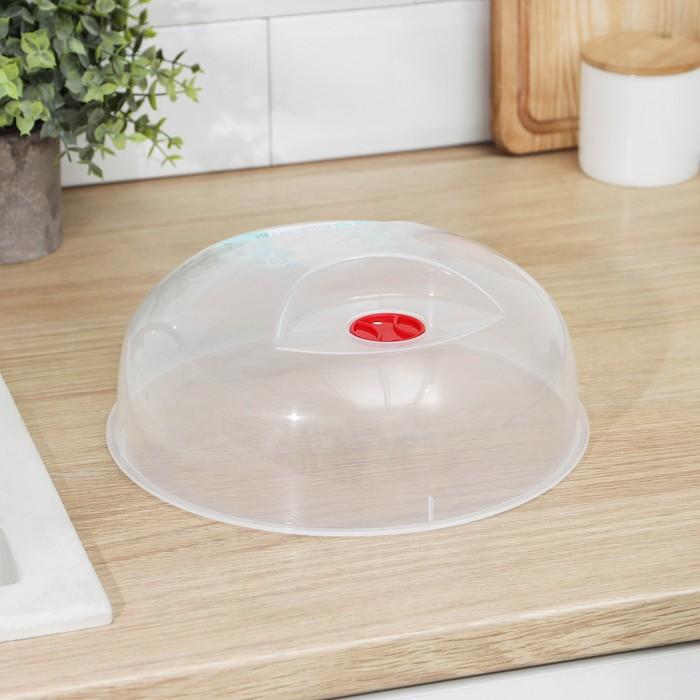 Крышка для посуды микроволновой печи d=25 см, цвет прозрачный