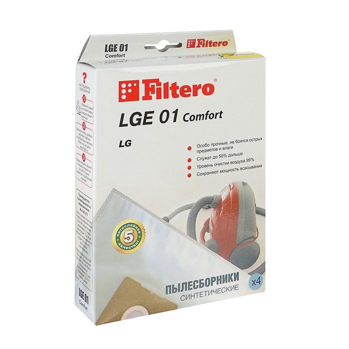 Мешки пылесборники Filtero LGE 01 Comfort, 4 шт., для LG, SCARLETT, синтетические