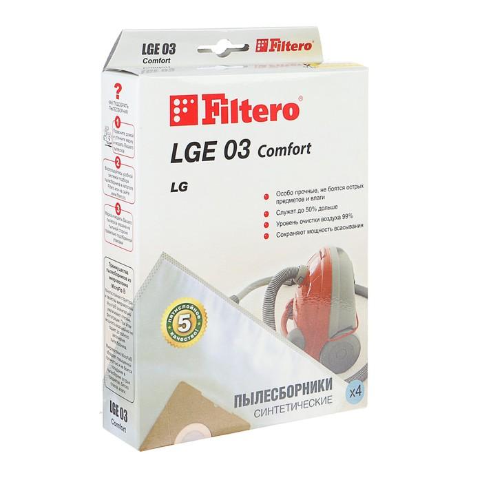 Мешки пылесборники Filtero LGE 03 Comfort, 4 шт., для LG, синтетические