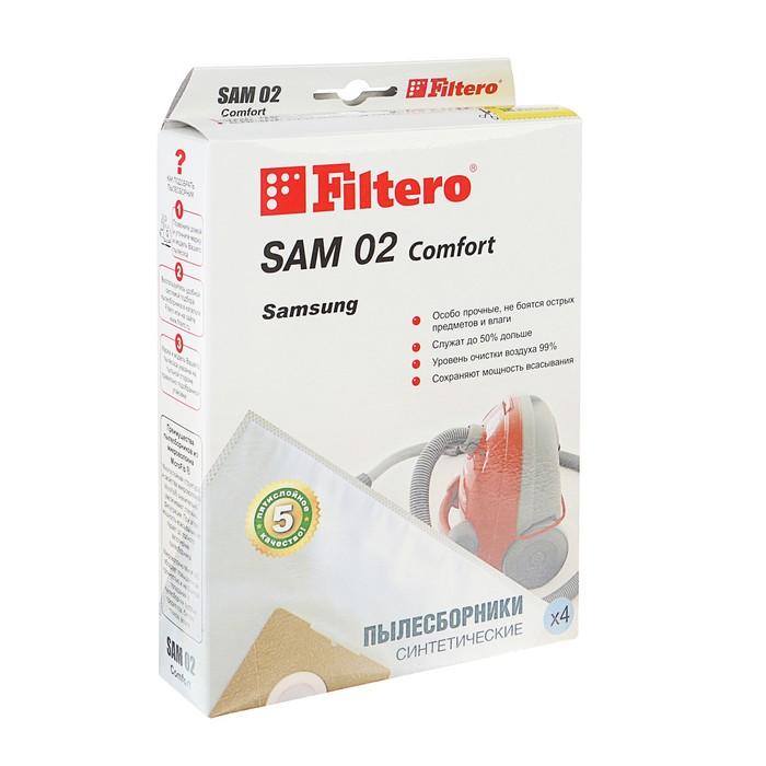 Мешки пылесборники Filtero SAM 02 Comfort, 4 шт., для SAMSUNG, синтетические