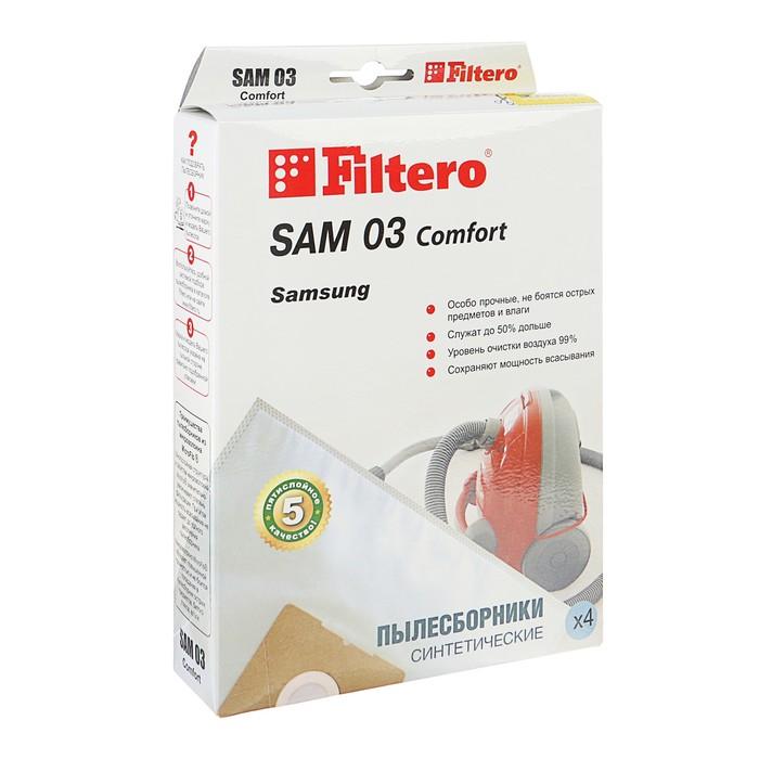 Мешки пылесборники Filtero SAM 03 Comfort, 4 шт.,  для SAMSUNG, синтетические
