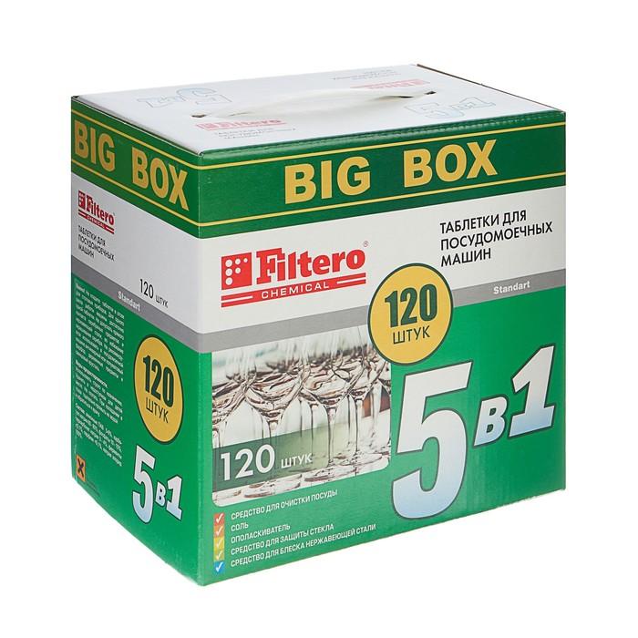 """Таблетки для посудомоечной машины Filtero """"5в1"""",  120 шт"""