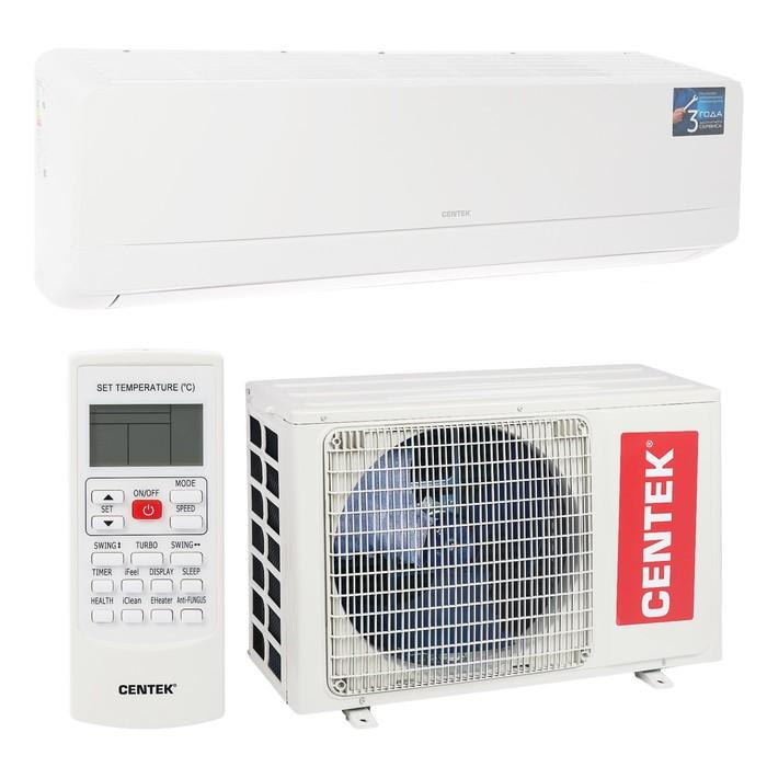 Сплит-система Centek CT-65D12, настенная, охлажд. 3550 Вт, нагрев 3650 Вт, ON/OFF, белая