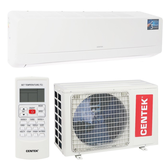 Сплит-система Centek CT-65D18, настенная, охлажд. 5300 Вт, нагрев 5450 Вт, ON/OFF, белая