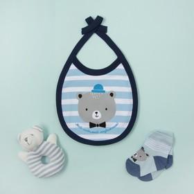 "Набор Крошка Я ""Серый мишка"": слюнявчик, носки, игрушка, 12-14 см"