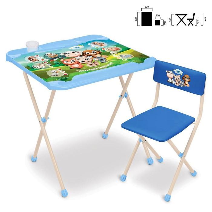 Набор мебели «Кто чей малыш?»: стол, стул - фото 685370899